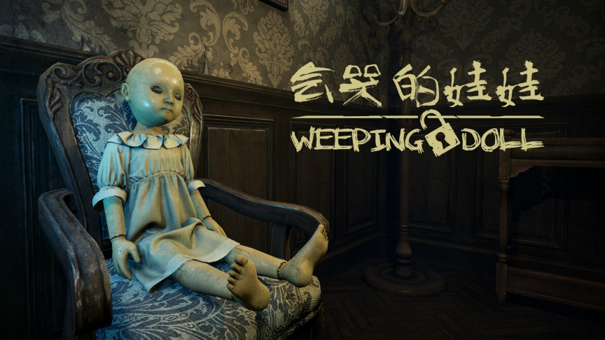 会哭的娃娃KeyVisual_中文_meitu_1.jpg