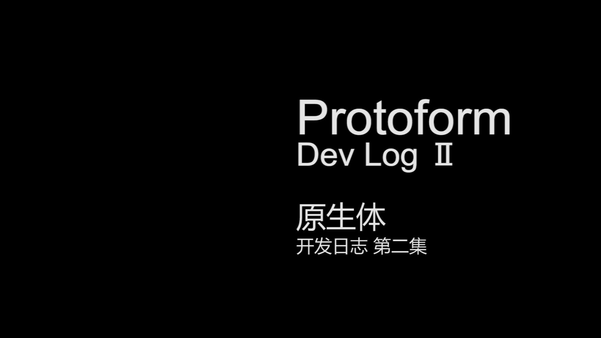 protoformv2.jpg