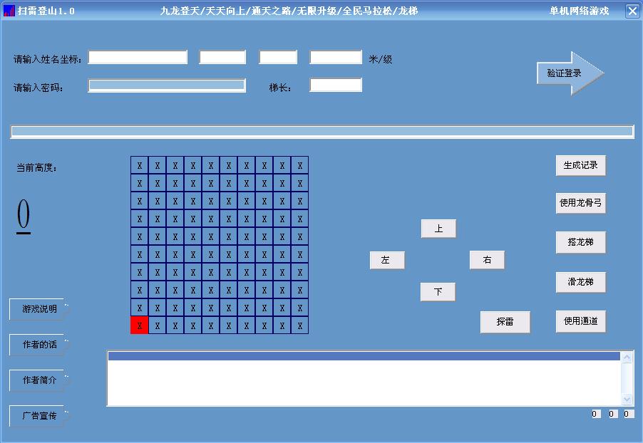 QQ图片SLDS.png