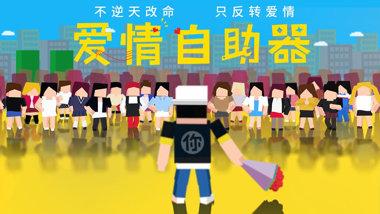 视频封面图.png